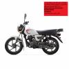 موتورسیکلت کی وای محصول جدید بنللی