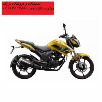 موتورسیکلت CRT160گلد